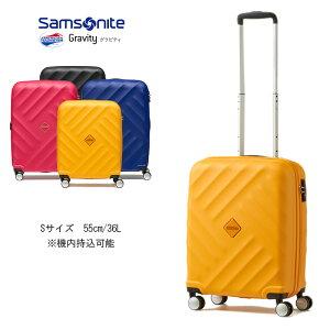 【機内持ち込み】サムソナイト/samsonite アメリカンツーリスター グラビティ(Gravity) AN8*005 55cm 36L ジッパーキャリー スーツケース ( かわいい バッグ キャリーバッグ おしゃれ キャリーケース