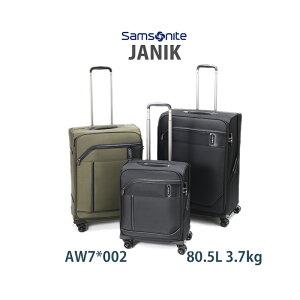 サムソナイト ジャニック Samsonite Janik AW7*002 80.5L ソフトキャリー ジッパーキャリー スーツケース TSAロックサムソナイト ( ソフトキャリーケース 4輪 キャリーケース ソフトキャリーバッグ キ