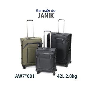 【機内持込可能】サムソナイト ジャニック Samsonite Janik AW7*001 42L ソフトキャリー ジッパーキャリー スーツケース TSAロックサムソナイト(機内持ち込み キャリーバッグ 海外旅行 キャリーケー