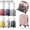 【機内持ち込み】【送料無料】ロジェール(LOJEL) CUBO-S フロントオープンキャリー 37L ジッパーキャリー スーツケー…