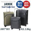 【機内持込可能】サムソナイト ジャニック Samsonite Janik AW7*001 42L ソフトキャリー ジッパーキャリー スーツケース TSAロックサ...