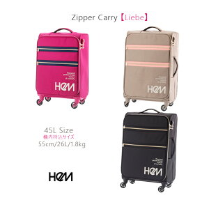 【送料無料】【機内持ち込み】ヘム(HeM) リーベ 26L TR-020-01(39‐5020) スーツケース Liebe ( かわいい ソフトキャリーケース ソフト キャリーケース バッグ おしゃれ キャリー ケース ソフトキャリ