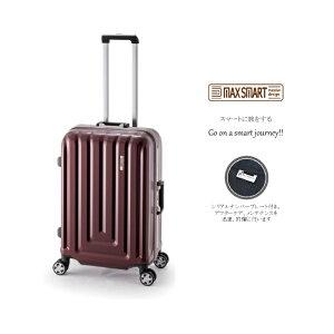 ALI マックススマート MS-033-25 アジアラゲージ 82L キャリー スーツケース( かわいい バッグ おしゃれ 海外旅行 キャリーケース キャリーバッグ ケース 鍵 スーツ キャリーバック tsaロック バッ