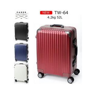 トリオ カーゴ TW-64 52L フレーム TSAロータリーロック ( スーツケース 可愛い かわいい おしゃれ キャリーケース キャリーバッグ ケース キャリー バッグ スーツ 出張用 鍵 ビジネスキャリー