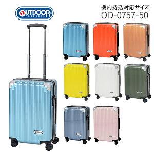 【機内持ち込み】アウトドアプロダクツ OUTDOOR 拡張機能付 キャリーケース 40L(45L)OD-0757-50(スーツケース かわいい バッグ 旅行 おしゃれ キャリーバッグ ケース キャリー スーツ アウトドア キ