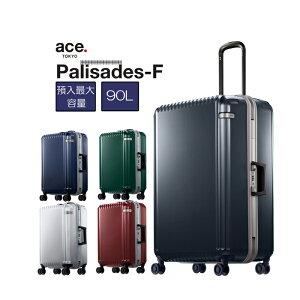 【SALE】ace. エース スーツケース パリセイドF 05574 90L 5.4kg 無料預入可能 157cm ( かわいい バッグ キャリー キャリーケース ケース スーツ キャリーバッグ ace ブランド tsa キャリーバック ビジネ