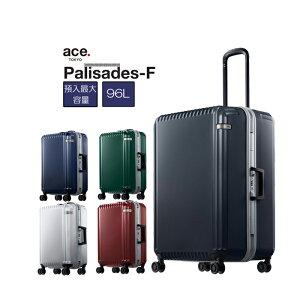 【SALE】ace. エース スーツケース パリセイドF 05573 96L 5.1kg 無料預入可能 157cm ( かわいい 旅行 可愛い バッグ キャリー キャリーケース ケース スーツ キャリーバッグ ace tsa L キャリーバック 大