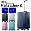 スーツケース パリセイド スーツケースベルトプレゼント キャリーバッグ キャリー