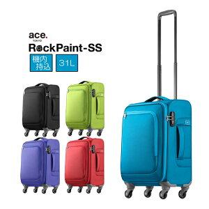 【機内持ち込み】 ace. TOKYO エース ソフトキャリー ロックペイントSS 35701 31L 2.3kg(スーツケース かわいい ソフトキャリーケース 4輪 ソフト キャリーケース バッグ おしゃれ キャリー ace ソフ