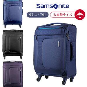 【機内持ち込み】【送料無料】サムソナイト/samsonite アスフィア Asphere 67cm 70L 72R*002 ( スーツケース 旅行 ソフトキャリーケース ソフト キャリーケース バッグ おしゃれ キャリー ソフトキャ