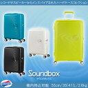 【機内持ち込み可能】サムソナイト/samsonite アメリカンツーリスター サウンドボックス(Soundbox) 32G*001 55cm 35/41L ジッ...