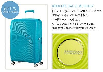 【無料預入規定内サイズ】サムソナイト/samsoniteアメリカンツーリスターサウンドボックス(Soundbox)32G*00377cm97/110Lジッパーキャリー容量拡張エキスパンダブル機能付きスーツケース(おしゃれキャリーバッグキャリーケース出張用かわいいビジネス旅行)