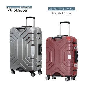 siffler/シフレ【グリップマスター(GripMaster) フレーム スーツケース B5225T-58 52L 4輪 TSAロック】 ( かわいい キャリーケース キャリーバッグ ケース キャリー バッグ スーツ 軽量 サイズ キャリー