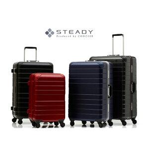【SALE】【送料無料】【ポイント10倍】【ガーメントバッグ付き】 STEADY/ステディー 62L CSTHF-62 ( スーツケース 旅行 かわいい キャリーケース おしゃれ バッグ キャリーバッグ キャリー ケース