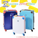 ハレイワ キャリー スーツケース キャリーバッグ