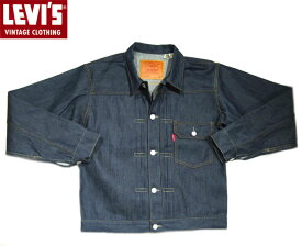 【期間限定30%OFF!】LEVI'S XX/LEVI'S VINTAGE CLOTHING/(リーバイスビンテージクロージング)/#506XX 1936 TYPE1 DENIM JACKET /indigo rigid