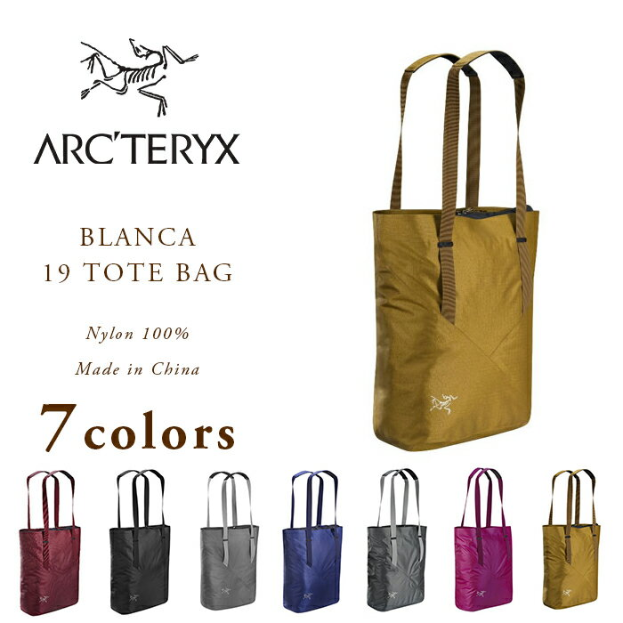 【期間限定30%OFF!】ARC' TERYX(アークテリクス)/BLANCA 19 TOTE(ブランカ19トート)【アウトレット】
