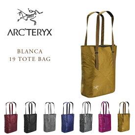 【期間限定20%OFF!】ARC' TERYX(アークテリクス)/BLANCA 19 TOTE(ブランカ19トート)