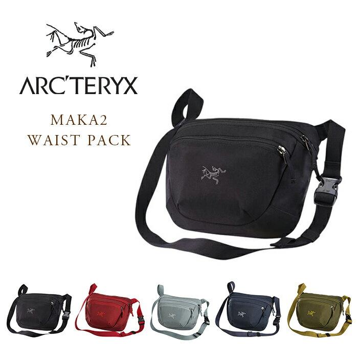ARC'TERYX (アークテリクス) /MAKA2 WAIST PACK(マカ2・ウエストパック)