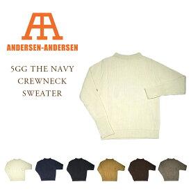 【期間限定30%OFF!】ANDERSEN-ANDERSEN(アンデルセン・アンデルセン)5GG THE NAVY CREWNECK SWEATER(5ゲージ・ネイビー・クルーネック・セーター)