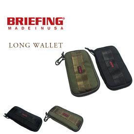 【期間限定20%OFF!】BRIEFING(ブリーフィング)/LONG WALLET(ロングウォレット)