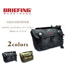 BRIEFING(ブリーフィング)/GRASSHOPPER(グラスホッパー)
