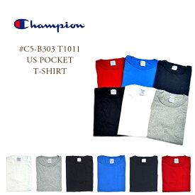 【期間限定30%OFF!】CHAMPION(チャンピオン)/#C5-B303 T1011 US POCKET T-SHIRTS (US ポケットTEE) /Made in U.S.A.