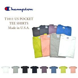【期間限定30%OFF!】CHAMPION(チャンピオン)/#C5-B303 T1011 US POCKET T-SHIRTS (US ポケット・ティーシャツ) /Made in U.S.A.