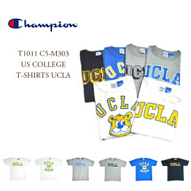 【期間限定30%OFF!】CHAMPION(チャンピオン)/T1011 C5-M303 US COLLEGE T-SHIRTS UCLA (US カレッジTEE シャツ)Made in U.S.A.