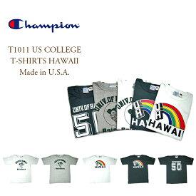 【期間限定30%OFF!】CHAMPION(チャンピオン)/T1011 US COLLEGE T-SHIRTS HAWAII(USカレッジ・ティーシャツ)Made in U.S.A.