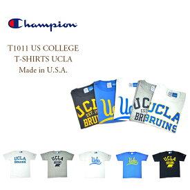 【期間限定30%OFF!】CHAMPION(チャンピオン)/T1011 US COLLEGE T-SHIRTS UCLA (US カレッジ・ティーシャツ)Made in U.S.A.