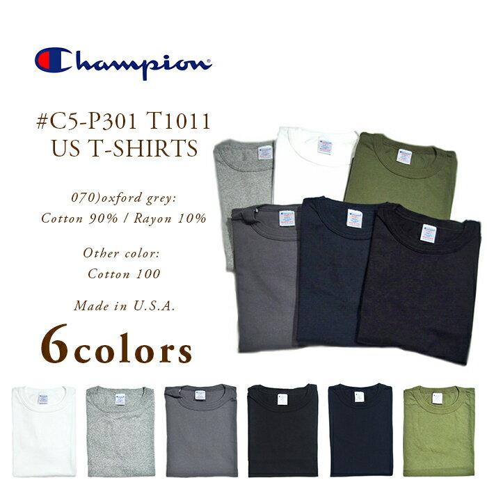 【期間限定30%OFF!】CHAMPION(チャンピオン)/#C5-P301 T1011 US T-SHIRTS (US TEE シャツ)/Made in U.S.A.【アウトレット】