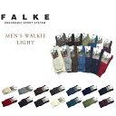 FALKE(ファルケ)/#16486 MENS WALKIE LIGHT(メンズ・ウォーキー ライト)