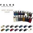 【期間限定30%OFF!】FALKE(ファルケ)/#16486 MENS WALKIE LIGHT(メンズ・ウォーキー ライト)