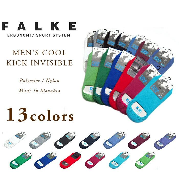 【期間限定SALE!20%OFF!】FALKE(ファルケ)/#16601 MEN'S COOL KICK INVISIBLE(メンズ・クールキック・インビジブル)