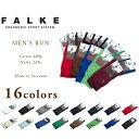 FALKE(ファルケ)/#16605 MENS RUN(メンズ・ラン)