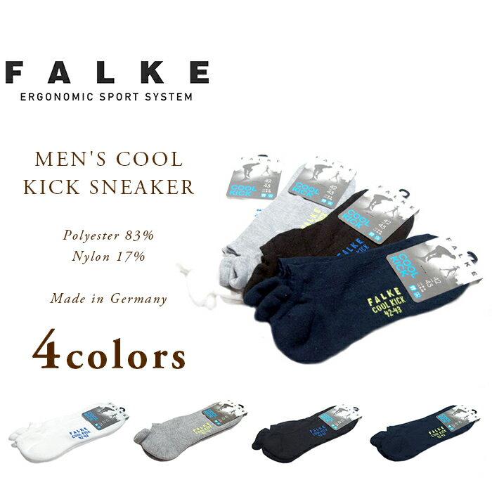 【期間限定SALE!30%OFF!】FALKE(ファルケ)/#16609 MEN'S COOL KICK SNEAKER(メンズ・クールキックスニーカー)