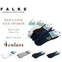 Falke clsneaker2 t1