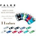 Falke-coolkick3_t1