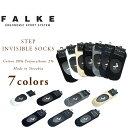 Falke step14625 t1n2