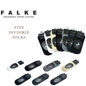 FALKE(ファルケ)/#14625 MEN'S STEP INVISIBLE(メンズ・ステップ・インビジブル)