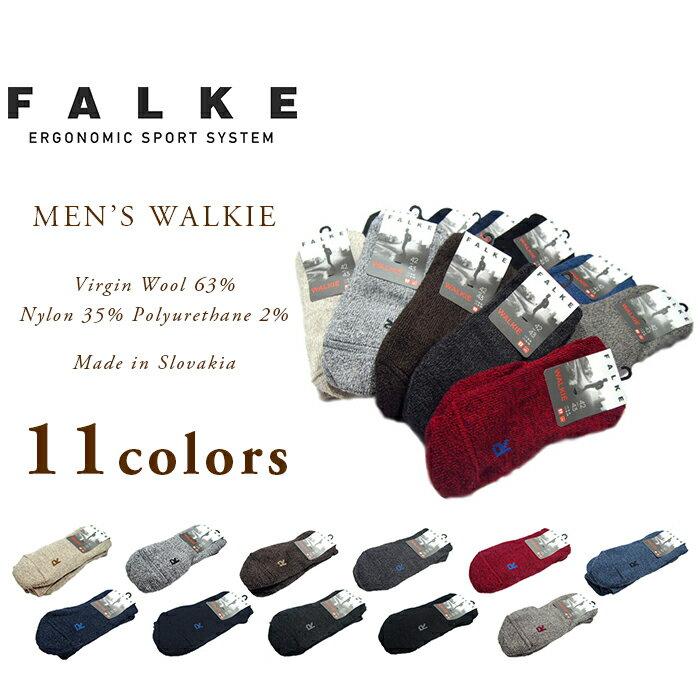 【期間限定20%OFF!】FALKE(ファルケ)/#16480 MENS WALKIE (メンズ・ウォーキー)【アウトレット】