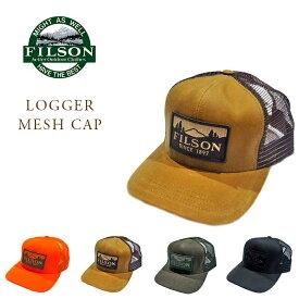 【期間限定30%OFF!】FILSON (フィルソン)/LOGGER MESH CAP(ロガーメッシュキャップ)