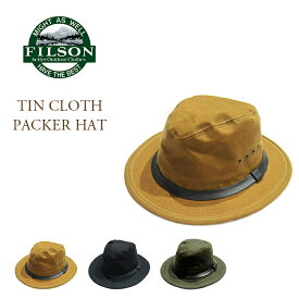 【期間限定20%OFF!】FILSON (フィルソン)TIN CLOTH PACKER HAT(ティンクロスパッカーハット)