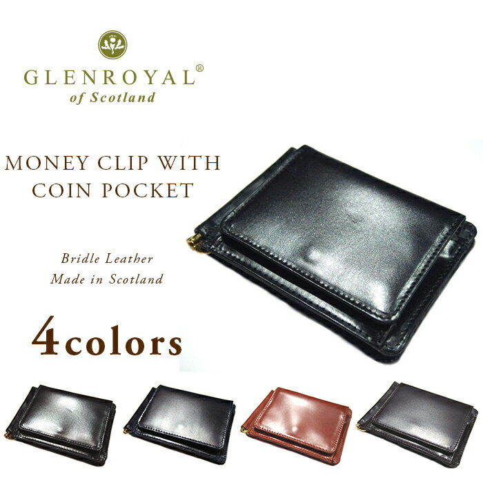 GLENROYAL(グレンロイヤル)/MONEY CLIP WITH COIN POCKET(マネークリップ(小銭入れ付))