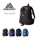 Gregory daypack t1