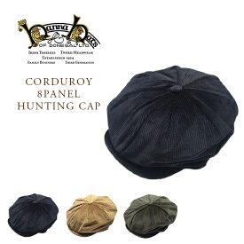HANNA HAT(ハンナハット)/CORDUROY 8PANEL HUNTING CAP(コーデュロイ8パネル・ハンティング帽)