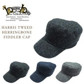 【期間限定50%OFF!】HANNA HAT(ハンナハット)/HARRIS TWEED HERRINGBONE FIDDLER CAP(ハリスツイードキャップ)