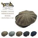 HANNA HAT(ハンナハット)/HARRIS TWEED HERRINGBONE 8PANEL HUNTING CAP(8パネルキャスケット・ハンティング帽)