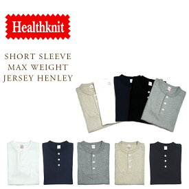 【期間限定30%OFF!】HEALTHKNIT(ヘルスニット)/#7560 SHORT SLEEVE MAX WEIGHT JERSEY HENLEY